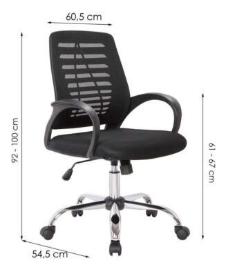 เก้าอี้คอม